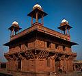Diwan-e-Khas Fatehpur Sikri.jpg