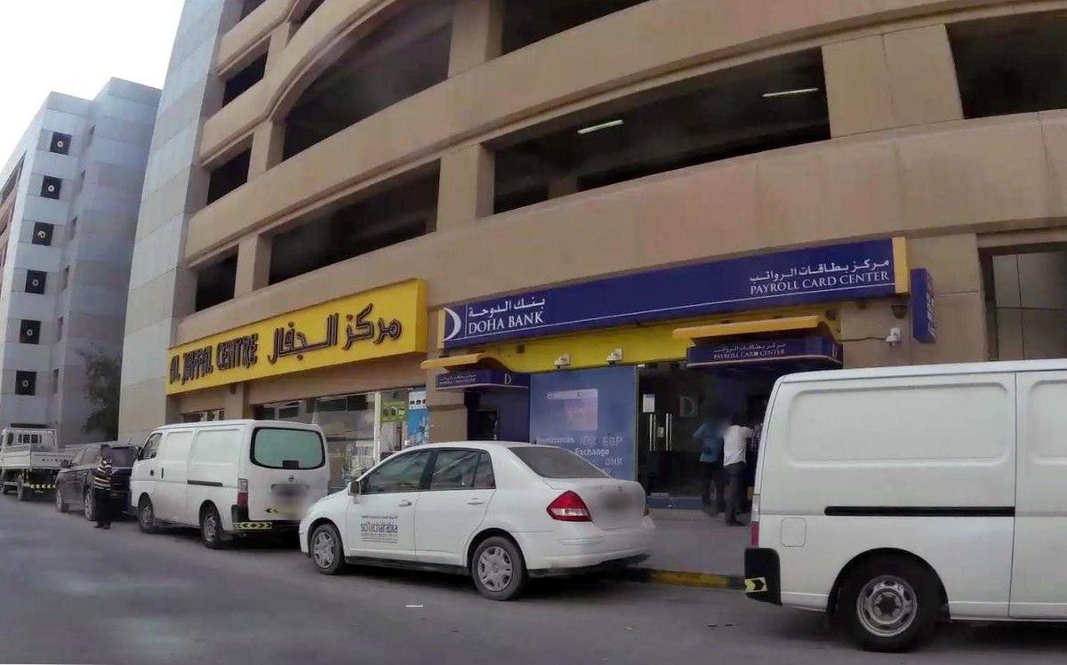 Souq al watan qatar