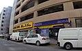 Doha Bank branch in Barahat Al Jufairi.jpg