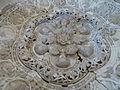 Dome of Hisham's Palace (Khirbat al Mafjar) remains at the Rockefeller Museum P1190037.JPG