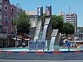 Donald Trump Square (Petah Tikva).jpg