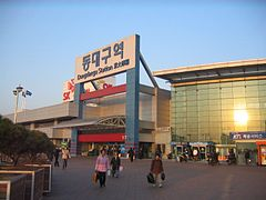 Dongdaegu station entry.jpg