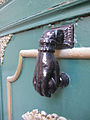 Door knocker-Monastery of the Cross-Jerusalem.jpg