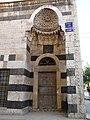 Doorway near Great Mosque entrance (5347684175).jpg