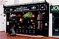 Douglas - Strand St - Copperfields Olde Tea Shoppe - geograph.org.uk - 1714830.jpg
