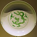 Dragon dish, China, Jingdezhen, Ming dynasty, Hongzhi period, 1488-1505 AD, porcelain, incised decoration on bisquit enameled green (anhua) - Montreal Museum of Fine Arts - Montreal, Canada - DSC09669.jpg