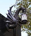 Dragon light 2 (29607226430).jpg