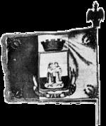 Drapelul Garzii civice Focsani.png