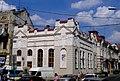 Drohobych SynagogueOse.jpg