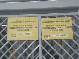 Hong Kong Diploma of Secondary Education - Notice board shown in HKDSE examination centres.