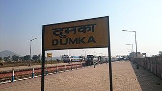 Dumka railway station - Image: Dumka Rly. St