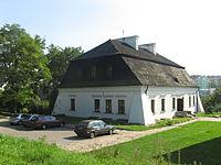 Dwór Gorajskich w Lublinie4.jpg
