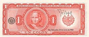 Salvadoran colón - Image: ES1 1982 b