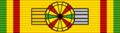 ETH Order of Menelik II - Grand Officer BAR.png