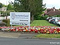 East Ayrshire Council Flowerbed and welcome sign.jpg