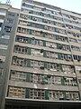 Edifício Valero.jpg