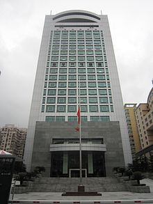 Legal system of Macau