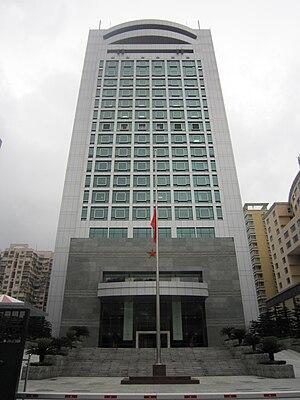 Macau Garrison -  People's Liberation Army Macau Garrison headquarter building