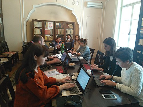 Edit-a-thon at Institute for the Protection of Cultural Monuments of Serbia 01.jpg