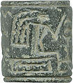 Egyptian - Cylinder Seal - Walters 42168 - Side F.jpg