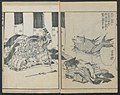 Ehon Musashi no Abumi-A Picture Book of Japanese Warriors MET LC-JIB107 007.jpg