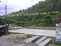 El Pedregal - panoramio - Tours Centro Peru.jpg