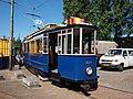 Electrische Museumtramlijn Amsterdam, Lijn 27, Wagen 464 foto 1.JPG