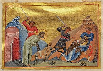 Eleutherius and Antia - The martyrdom of Eleutherius, from the Menologion of Basil II