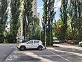 Embassies of Brazil and the Netherlands, Sarajevo 5.jpg
