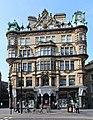 Emerson Chambers Newcastle Tyne 2.jpg
