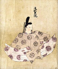 Emperor Go-Fushimi.jpg