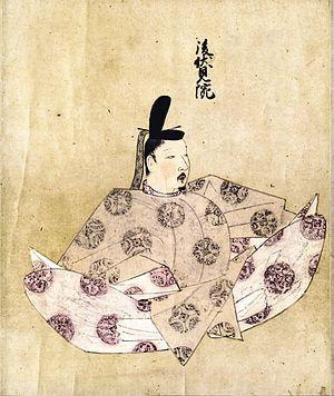 Emperor Go-Fushimi - Image: Emperor Go Fushimi
