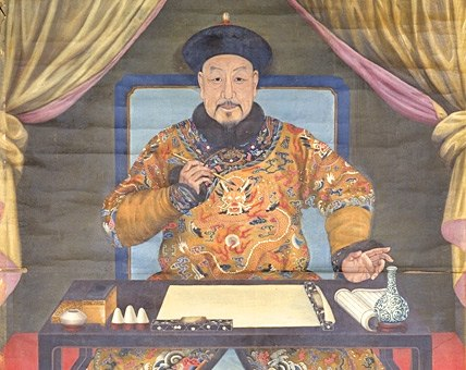 Emperor Qianlong reading