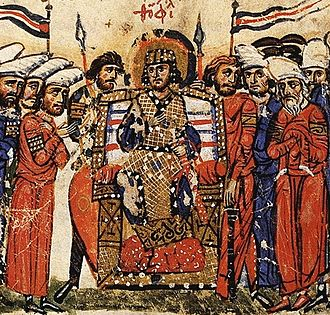 Byzantine bureaucracy and aristocracy - Emperor Theophilos flanked by courtiers. From the Skylitzes Chronicle.
