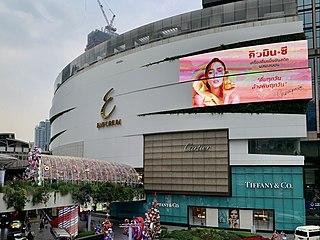 Emporium (Bangkok) Shopping mall in Bangkok