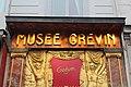 Entrée Musée Grévin Paris 4.jpg
