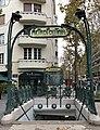 Entrée Station Métro Mirabeau Paris 4.jpg