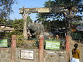 Entrance Kaziranga.JPG