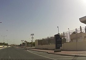 Entrance to Thani bin Jassim Stadium.jpg