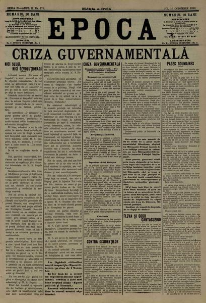 File:Epoca, seria 2 1896-10-10, nr. 0276.pdf