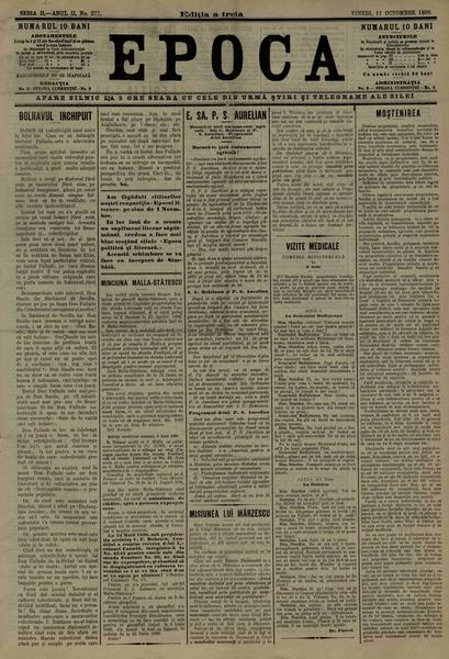 File:Epoca, seria 2 1896-10-11, nr. 0277.pdf