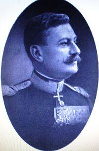EremiaGrigorescu.JPG