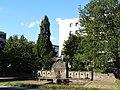 Europabrunnen (Georg Wrba) (133).jpg