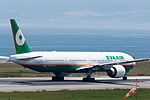 Eva Airways, B777-300, B-16709 (18195955898).jpg