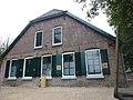 Ewijk (Beuningen, Gld) Groene Heuvels 1 voorgevel woning.JPG