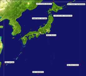 List of extreme points of Japan - Wikipedia