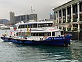 FORTUNE Fortune Ferry Central to Hung Hom in Central 10-09-2020(3).jpg