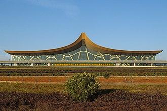 Kunming Changshui International Airport - Façade of the airport terminal