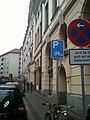 Fahrradparkplatz an der Uni, Leipzig - panoramio.jpg