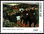 Faroe stamp 217 mikines - funeral procession.jpg